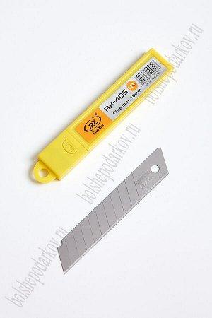 """Лезвия для ножей """" Run Xin"""" 18 мм (10 шт) SF-3267"""