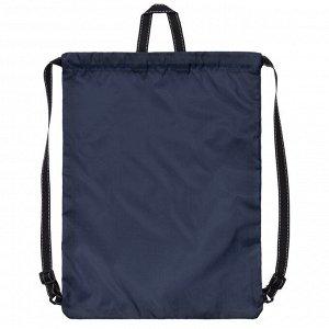 Рюкзак Unit Novvy, темно-синий