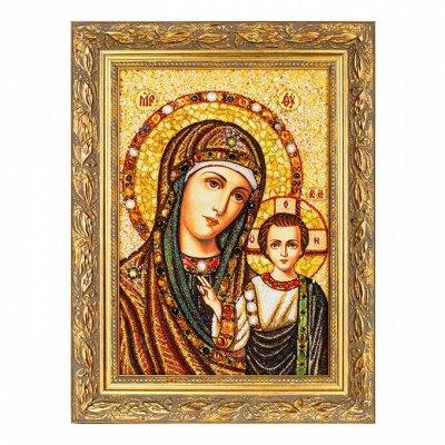4 - Бижу из настоящего Янтаря   — Иконы из янтаря — Предметы религии