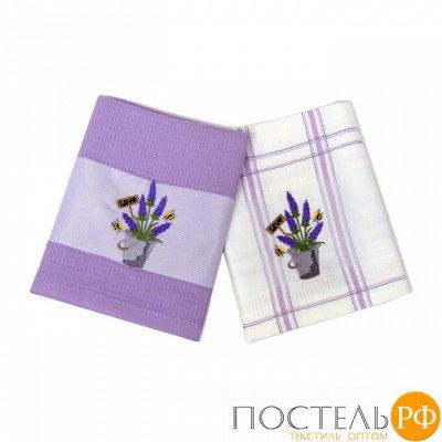 ОГОГО Какой Выбор Домашнего Текстиля-37 — Кухонные полотенца 3 — Кухонные полотенца