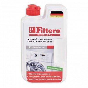 Filtero Жидкий очиститель стиральных машин, 250мл,