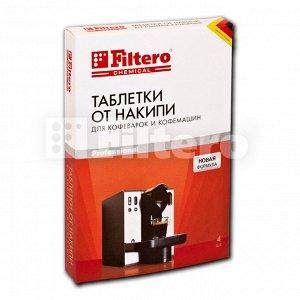 Filtero Таблетки от накипи для кофеварок и кофемашин, 4 шт,