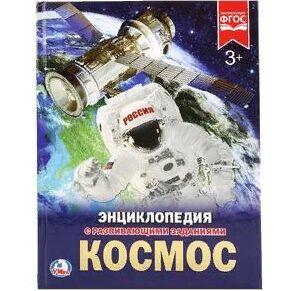 Наличие в Хабаровске! (май) — Книги — Детская литература