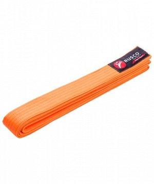 Пояс для единоборств Rusco, 240 см, оранжевый