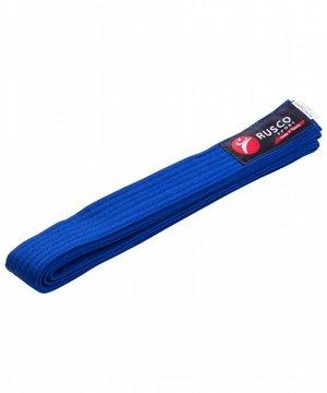 Пояс для единоборств Rusco, 240 см, синий