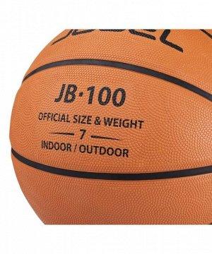 Мяч баскетбольный J?gel JB-100 (100/7-19) №7 1/30