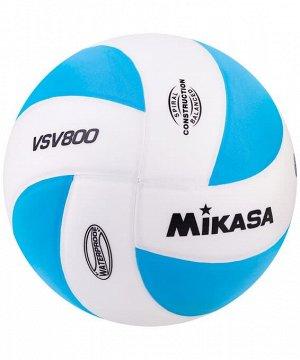 Мяч волейбольный Mikasa VSV 800 WB 1/36
