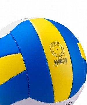 Мяч волейбольный J?gel JV-100 1/50