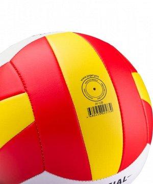 Мяч волейбольный J?gel JV-120 1/50
