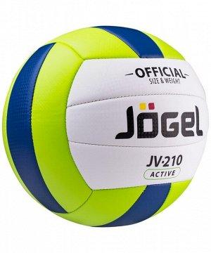 Мяч волейбольный J?gel JV-210 1/50