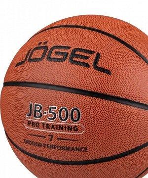 Мяч баскетбольный J?gel JB-500 №7 1/24