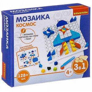 "Мозаика ""Bondibon"" Космос ,128 дет. кор. 16*4*14 см"