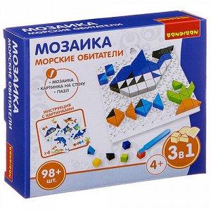 "Мозаика ""Bondibon"" Морские обитатели ,98 дет., кор.16*4*14 см"