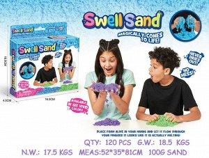 Песок кинетический, кор. 16,5*4,5*16,5 см.