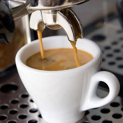 Кофе со всего мира и чай. Все свежайшее! 57 — Сорта для эспрессо 1кг — Кофе в зернах