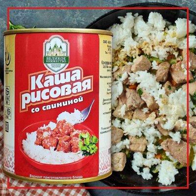 Белорусочка! В наличии! Колбаса! Свежее поступление! — Готовые каши - быстро и питательно! — Мясные