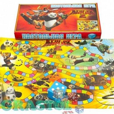 Задира. Интересные бюджетные игры для всей семьи!      —     ИГРЫ ходилки в КОРОБКАХ  — Настольные игры
