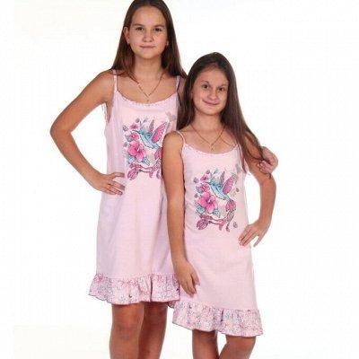 Любимый Итос+ * Новинки для подростков — Сорочки для девочек — Одежда для дома