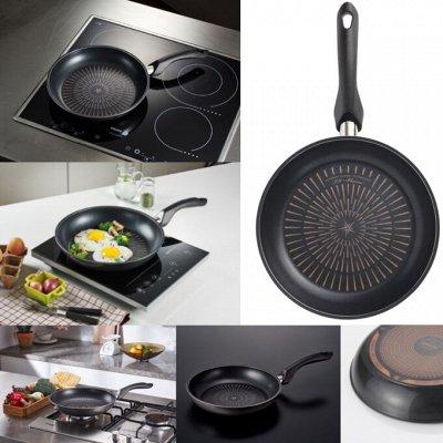 ✅ Happycall / Корейская посуда ❗  — ✅ Сковороды Happycall Серия Плазма IH⭐ для всех видов плит❗️ — Сковороды
