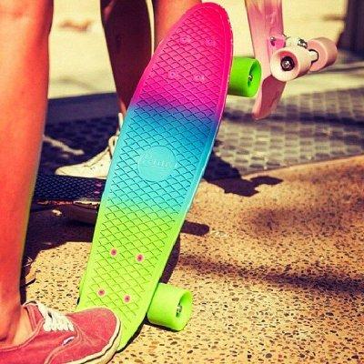 🧘♀️Идеальная фигура не выходя из дома! Спорт товары!🏋️♀️  — Скейты, Роллерсерфы и пенниборды — Скейтбординг