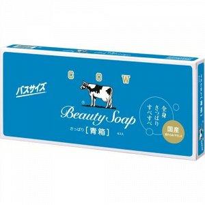 Молочное освежающее туалетное мыло с прохладным ароматом жасмина «Beauty Soap» синяя упаковка (кусок 130 г ? 6 шт) / 12