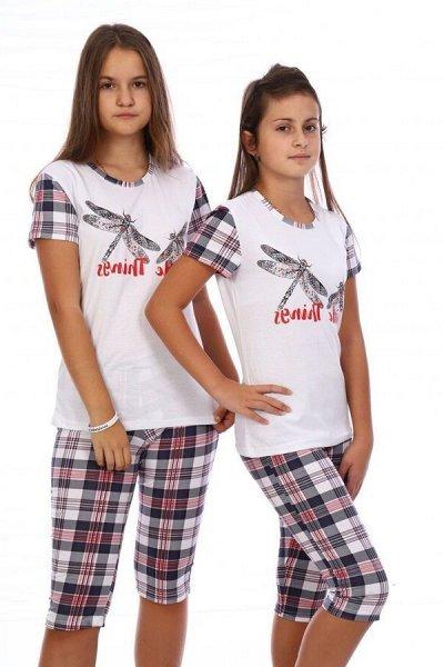 Любимый Итос+ * Новинки для подростков — Пижамы для девочек — Одежда для дома