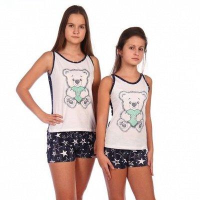22.Любимый Итос+ обновляет кoллeкции! — Пижамы для девочек — Одежда для дома
