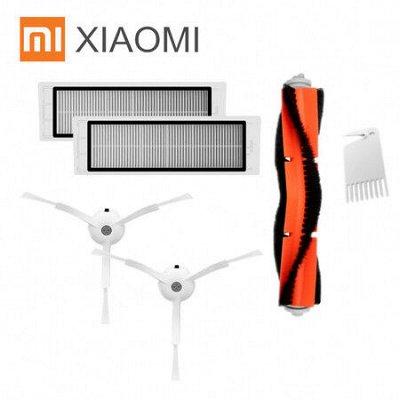 Аксессуары для роботов-пылесосов.  — Для Xiaomi — Роботы-пылесосы