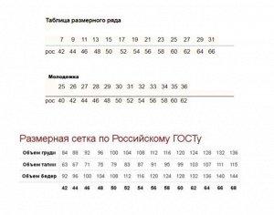 Джинсы зауженные черные на БАЙКЕ размер 27(44)