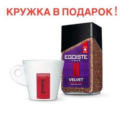 Самый любимый кофе и сладости   Супер акция!