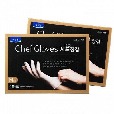 Гель-антисептик санитайзер из Южной Кореи🇰🇷🇰🇷🇰🇷 — Прочные Антибактериальные перчатки. — Перчатки