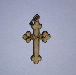 Крестик с надписью - JERUSALEM из оливкового дерева