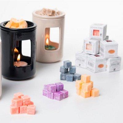 ВСЕ В ДОМ: Любимая быстрая закупка/Большое поступление!  — Ароматические кубики  — Для дома