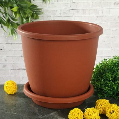 🌷 Кашпо, горшки, грунт - всё для домашних цветов и сада 🌷 — От 2 до 3 л — пластик НОВИНКИ — Кашпо и горшки