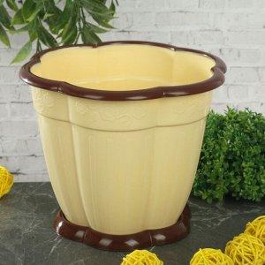 Горшок для цветов с поддоном «Восторг», 1,5 л, цвет светло-жёлтый
