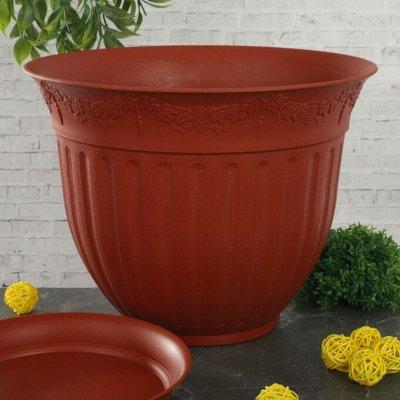 🌷 Кашпо, горшки, грунт - всё для домашних цветов и сада 🌷 — От 5 до 7 л - пластик — Кашпо и горшки