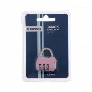 Замок навесной TRODOS CL506, кодовый, розовый