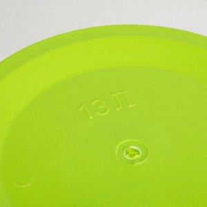 Ёмкость универсальная для цветов 13 л, цвет МИКС
