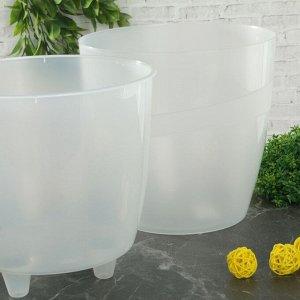 Кашпо со вставкой «Грация», 4,5 л, цвет прозрачный