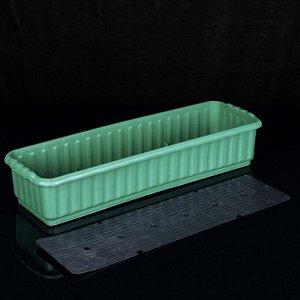 Ящик для цветов с дренажной решеткой, цвет МИКС