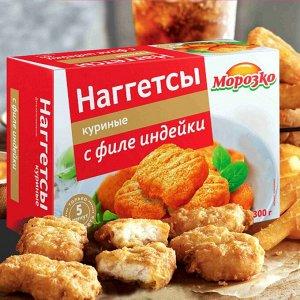 Наггетсы, Жаренки, с филе индейки, Морозко, 300 г, (12)
