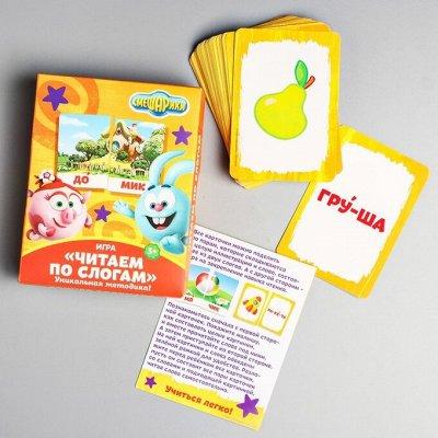 Море игрушек для детей🦊 Бизиборды, игровые наборы, роботы👾   — Развивающие игры — Игрушки и игры