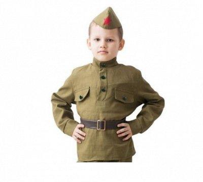Детская одежда, обувь, аксессуары! Бельё мальчишкам — К военным праздникам — 9 мая