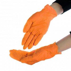 Медицинские перчатки смотровые Супермакс нитриловые н/ст XS, 100 пар
