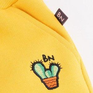Брюки ДД Количество в упаковке: 1; Артикул: BN-474Б-461; Цвет: Жёлтый; Ткань: Футер 2-х нитка; Состав: 100% Хлопок; Цвет: Жёлтый Скачать таблицу размеров