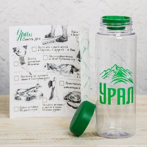 Бутылка для воды «Урал. Горы», 500 мл