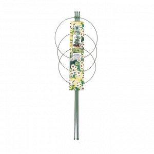 Кустодержатель, d = 28 см, h = 90 см, металл, зелёный, 3 кольца
