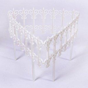 Ограждение декоративное, 25 ? 180 см, 5 секций, пластик, белое, «Классика»