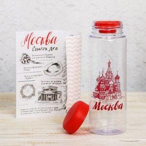 Бутылка для воды «Москва. Храм Василия Блаженного», 500 мл
