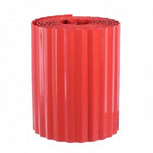 Лента бордюрная, 0.2 ? 9 м, толщина 0.6 мм, пластиковая, гофра, красная